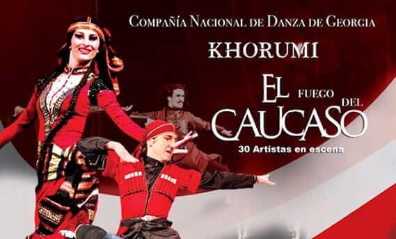 eventos en acapulco 2018 khorumi